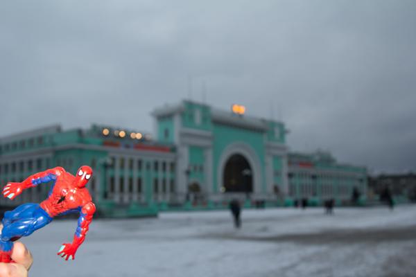 La estación de Novosibirsk.