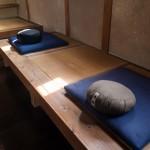 Almohada de meditación